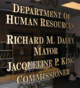 Department of Human Resources.jpg