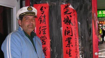 Patrick McDonough in China.jpg